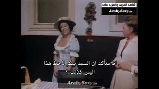 مسلسل سكس طويل اكشن مترجم إلى العربية موقع عرب اون لاين ...