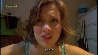 فيلم سكس طويل مترجم للعربية موقع عرب اون لاين Videosarabic.com