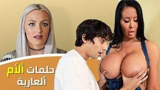 حلمات شهية موقع عرب اون لاين Videosarabic.com