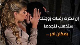 افلام سكس كلاسيك طويلة نيك ايطالي خيانة زوجية مع محارم xxx أنبوب عربي