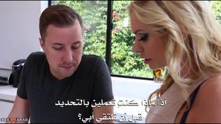 اجمل ممثلة سكس موقع عرب اون لاين Videosarabic.com