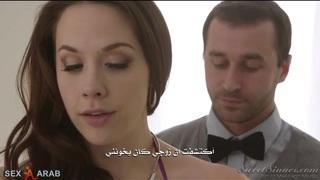افلام سكس طويلة كاملة موقع عرب اون لاين Videosarabic.com