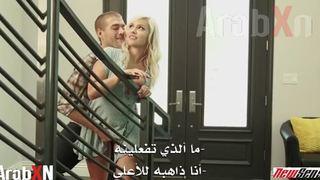لحس كس الاخت مترجم موقع عرب اون لاين Videosarabic Com