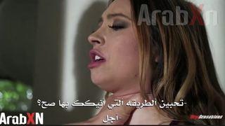 نيك اخت زوجتي المطلقه مترجم موقع عرب اون لاين Videosarabic.com