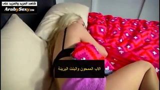 سكس مترجم – تحدي الاخت المربربة xxx أنبوب عربي