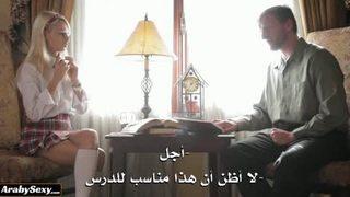 الاستاذ الجامعي ينيك طالبة الجامعة الفاتنة موقع عرب اون لاين ...
