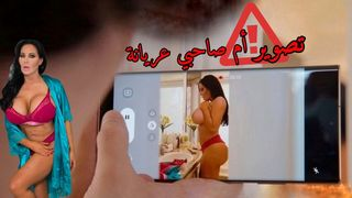 سكس محارم مترجم   اشتياق الاخت xxx أنبوب عربي