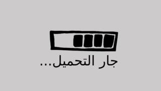 سكس تونسي مخفي موقع عرب اون لاين Videosarabic.com