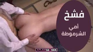 سكس انا وامي موقع عرب اون لاين Videosarabic.com