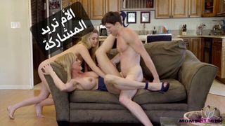 سكس بنات مع الام تعلم مترجم موقع عرب اون لاين Videosarabic Com