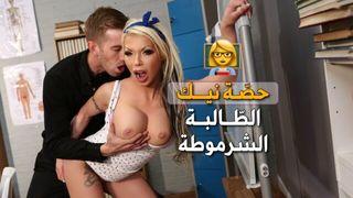 صورة مدرسة كرتون موقع عرب اون لاين Videosarabic.com