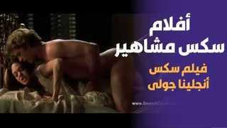 اجمل افلام سكس مترجم موقع عرب اون لاين Videosarabic.com